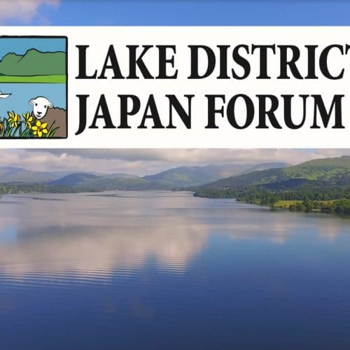 Lake District Japan Forum filming